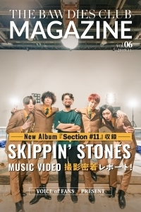 "vol.6<br><span style=""font-size:90%"">特集:「SKIPPIN' STONES」MUSIC VIDEO撮影密着レポート</span>"