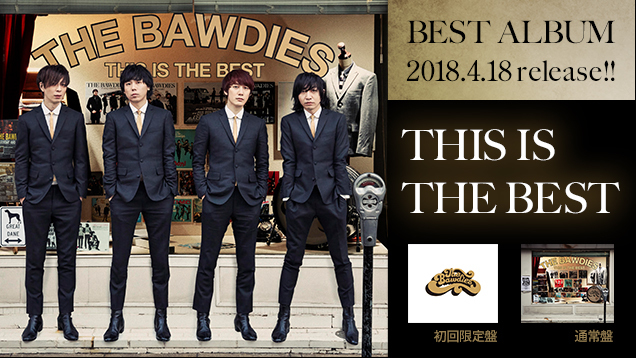 BEST ALBUM「THIS IS THE BEST」告知バナー