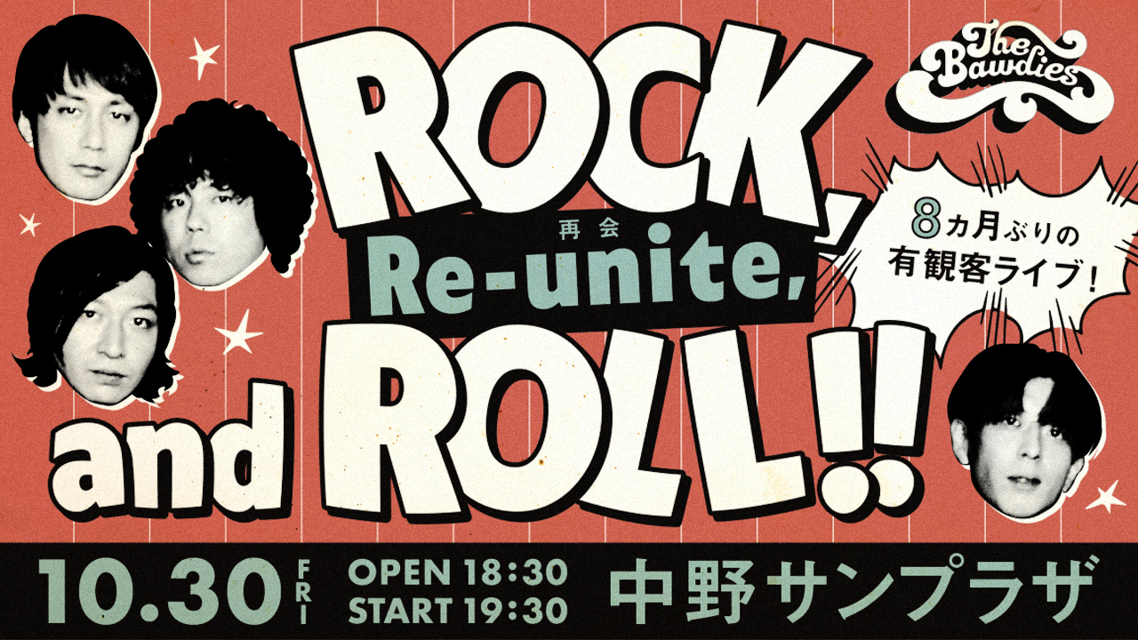 Rock, Re-unite, and Roll!!
