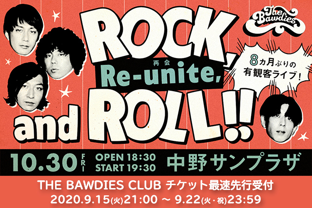 THE BAWDIES CLUB:Rock, Re-unite, and Roll!!