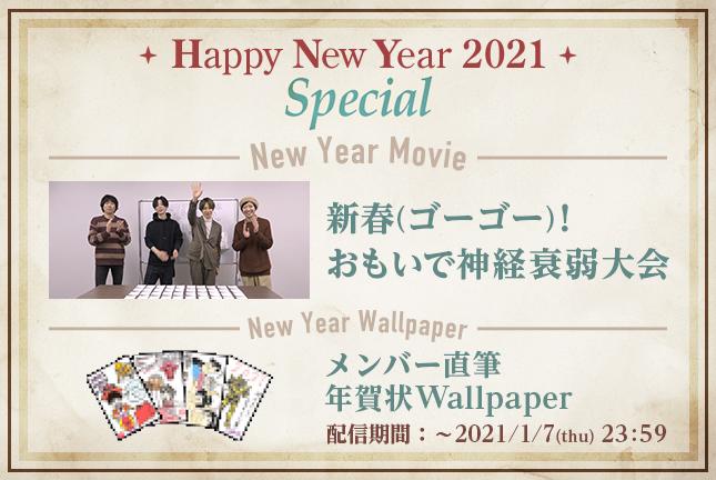 20201224_banner_3