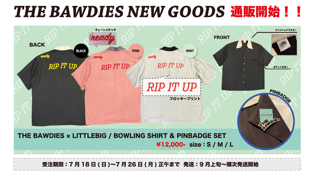 NEW GOODS『THE BAWDIES × LITTLEBIG / BOWLING SHIRT & PINBADGE SET』受注販売