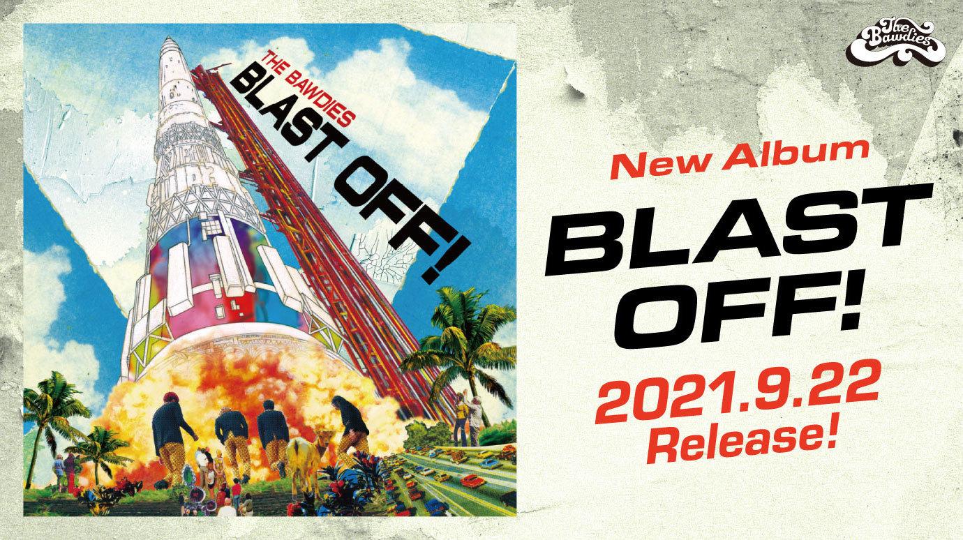 New Album「BLAST OFF!」特設