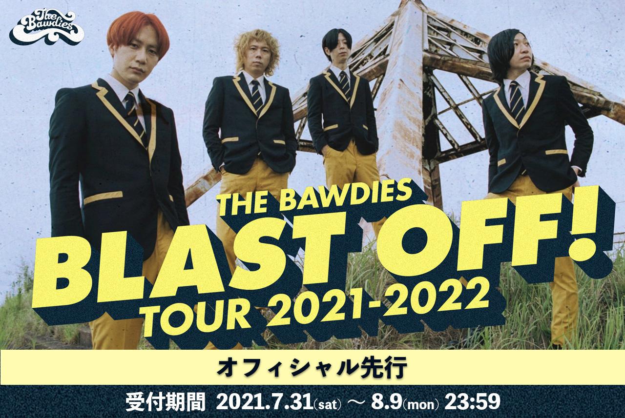 オフィシャル先行:BLAST OFF! TOUR 2021-2022