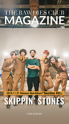 THE BAWDIES CLUB MAGAZINE vol.6 Front Coverデザイン